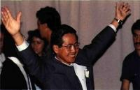 Alberto Fujimori, Perú.