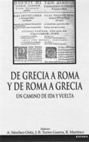 """Portada del libro """"De Grecia a Roma y de Roma a Grecia. Un camino de ida y vuelta""""."""
