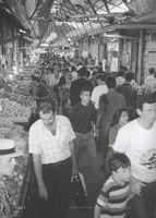 Mercado de Jerusalen.