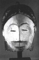 Máscara Shira-Punu, Gabón. Colección Ernst Winizki, Zurich.