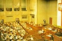 Sesión del Parlamento polaco.<br /><br />