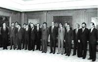 Primer gobierno de Felipe González (3-12-82).