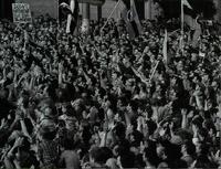 Un acto durante la campaña electoral. Junio 1990.
