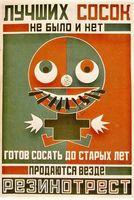 Rodchenko. Cartel publicitario (1923).