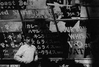 Durante el rodaje de El infierno del odio, 1963.<br /><br />